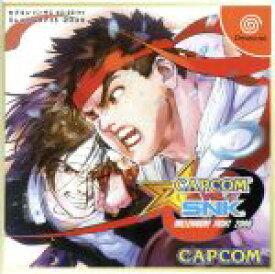 【中古】 CAPCOM VS.SNK MILLENIUM FIGHT 2000 /ドリームキャスト 【中古】afb