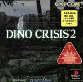 【中古】 ディノクライシス2(DINO CRISIS 2) /PS 【中古】afb