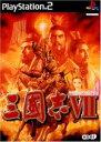 【中古】 三國志VII /PS2 【中古】afb