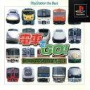 【中古】 電車でGO! プロフェッショナル仕様(再販) /PS 【中古】afb