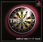【中古】 THE ダーツ SIMPLE 1500シリーズVOL.55 /PS 【中古】afb