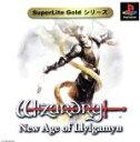 【中古】 ウィザードリィ New Age of Llylgamyn(再販) /PS 【中古】afb