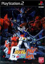 【中古】 機動戦士ガンダム 連邦VS.ジオンDX /PS2 【中古】afb