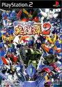 【中古】 サンライズ英雄譚2 /PS2 【中古】afb