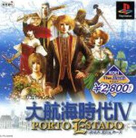 【中古】 大航海時代IV PORTO ESTADO(ポルトエシュタード)(再販) /PS 【中古】afb