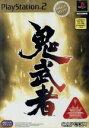 【中古】 鬼武者 MEGA HITS!シリーズ(再販) /PS2 【中古】afb