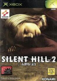 【中古】 SILENT HILL2 最期の詩 /Xbox 【中古】afb
