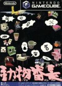 【中古】 動物番長 ドーブツバンチョー /ゲームキューブ 【中古】afb