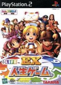【中古】 EX人生ゲーム /PS2 【中古】afb