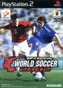 【中古】 実況ワールドサッカー2002 /PS2 【中古】afb