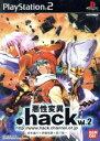 【中古】 .hack //悪性変異VOL.2 /PS2 【中古】afb