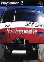 【中古】 THE 京浜急行 TRAIN SIMULATOR REAL /PS2 【中古】afb