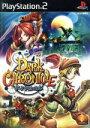 【中古】 DARK CHRONICLE ダーククロニクル /PS2 【中古】afb