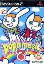 【中古】 ポップンミュージック7 /PS2 【中古】afb