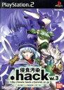 【中古】 .hack //侵食汚染VOL.3 /PS2 【中古】afb