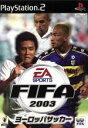 【中古】 FIFA2003 ヨーロッパサッカー /PS2 【中古】afb