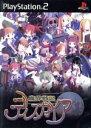 【中古】 魔界戦記ディスガイア /PS2 【中古】afb