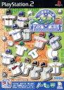 【中古】 プロ野球チームをつくろう!2 /PS2 【中古】afb