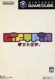 【中古】 GIFTPIA(ギフトピア) /ゲームキューブ 【中古】afb