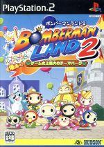 【中古】 ボンバーマンランド2 /PS2 【中古】afb