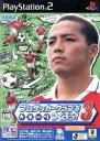 【中古】 J.LEAGUE プロサッカークラブをつくろう!3 /PS2 【中古】afb