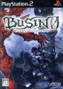 【中古】 BUSIN 0(ゼロ)−Wizardry Alternative NEO− /PS2 【中古】afb
