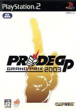 【中古】 プライド グランプリ 2003 /PS2 【中古】afb