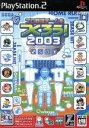 【中古】 プロ野球チームをつくろう!2003 /PS2 【中古】afb