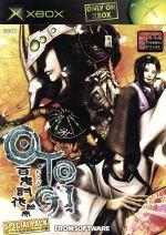 【中古】 O・TO・GI(オトギ) 百鬼討伐絵巻 SPECIAL PACK /Xbox 【中古】afb