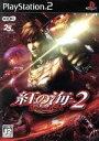 【中古】 紅の海2 Crimson Sea /PS2 【中古】afb