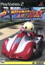 【中古】 ボンバーマンカートDX ボンバーマンランドシリーズ /PS2 【中古】afb