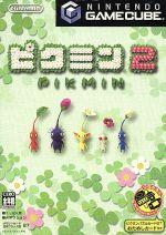 【中古】 ピクミン2 /ゲームキューブ 【中古】afb