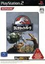 【中古】 経営シミュレーション ジュラシック・パーク KONAMI THE BEST(再販) /PS2 【中古】afb
