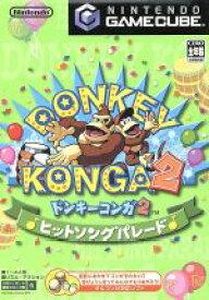【中古】 ドンキーコンガ2 ヒットソングパレード /ゲームキューブ 【中古】afb