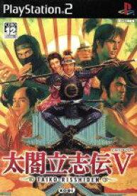 【中古】 太閤立志伝V /PS2 【中古】afb