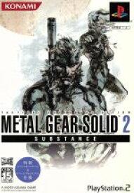 【中古】 METAL GEAR SOLID2 サブスタンス<コナミ殿堂セレクション>(再販) /PS2 【中古】afb