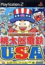 【中古】 桃太郎電鉄USA /PS2 【中古】afb