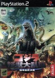 【中古】 ゴジラ怪獣大乱闘 地球最終決戦 /PS2 【中古】afb