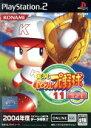【中古】 実況パワフルプロ野球11 超決定版 /PS2 【中古】afb