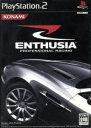 【中古】 ENTHUSIA(エンスージア) −PROFESSIONAL RACING− /PS2 【中古】afb