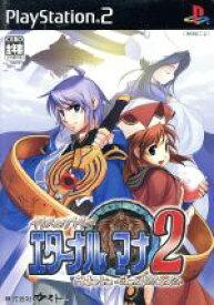 【中古】 イリスのアトリエ エターナルマナ2 Atelier Iris −Eternal Mana 2− /PS2 【中古】afb