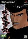 【中古】 喧嘩番長 /PS2 【中古】afb
