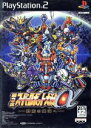 【中古】 第3次スーパーロボット大戦α −終焉の銀河へ− /PS2 【中古】afb