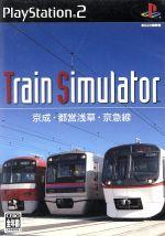 【中古】 トレイン・シミュレーター京成・都営・京急 /PS2 【中古】afb