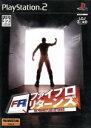 【中古】 ファイプロ・リターンズ /PS2 【中古】afb