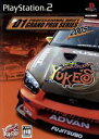 【中古】 D1グランプリ 2005 /PS2 【中古】afb