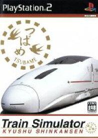 【中古】 Train Simulator 九州新幹線 /PS2 【中古】afb