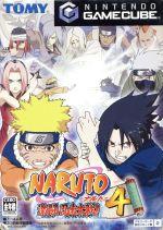 【中古】 NARUTO −ナルト− 激闘忍者大戦!4 /ゲームキューブ 【中古】afb