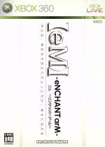 【中古】 【eM】−eNCHANT arm(エム エンチャント・アーム) /Xbox360 【中古】afb
