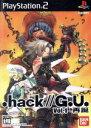 【中古】 .hack//G.U. Vol.1 再誕 /PS2 【中古】afb
